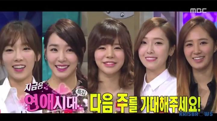 Taeyeon, Tiffany, Yuri, JessicavàSunnytrong chương trình Radio Star