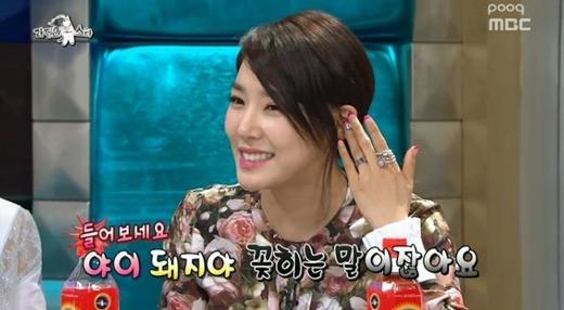 Tiffany nói rằng cô ấy nặng nhất nhóm