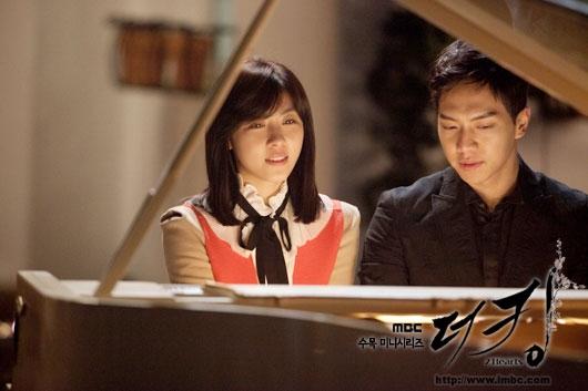 Cảnh lãng mãn giữa Lee Seung Gi và Ha Ji Won trongThe King 2Hearts