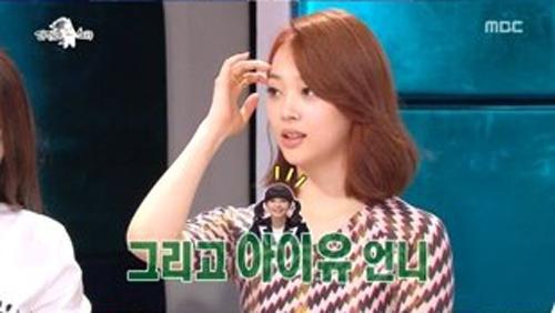Sulli f(x) từng khen đàn chị IU và Taeyeon xinh hơn mình