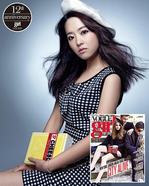 """""""Đả nữ"""" Park Bo Young xinh ngất ngây trên tạp chí Vogue Girl"""