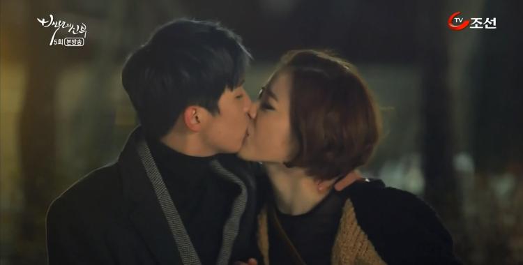 Nụ hôn bất ngờ của Lee Hong Ki trong bộ phimBride of the Century