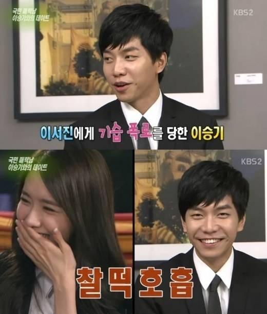 Cũng cố né tránh nhưng hai câu trả lời của Lee Seung Gi và Yoona hoàn toàn trùng hợp với nhau