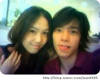 Jessica dính tin đồn hẹn hò với Donghae