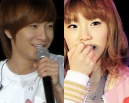 Taeyeon và Leeteuk đeo mặt dây chuyền giống nhau