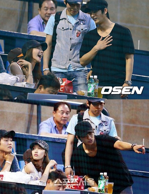 Yoona và Seo In Guk