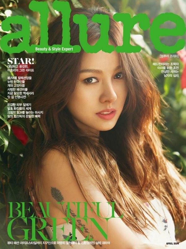 """Lee Hyori đọ độ """"hot"""" cùng Yoona (SNSD) trên tạp chí mùa hè"""