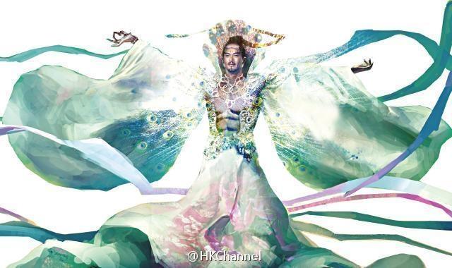 Cổ Thiên Lạc - Khổng Tước Minh Vương