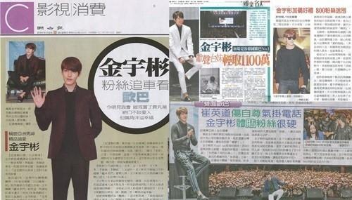 Kim Woo Bin ngập tràn trên báo Đài Loan