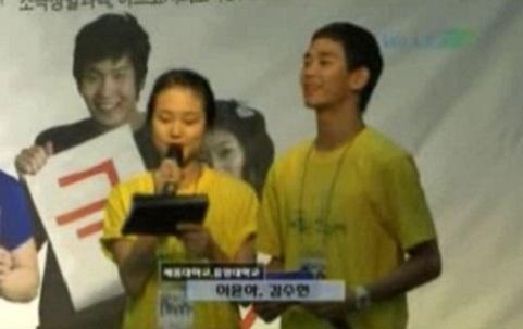 4.  Kim Soo Hyun