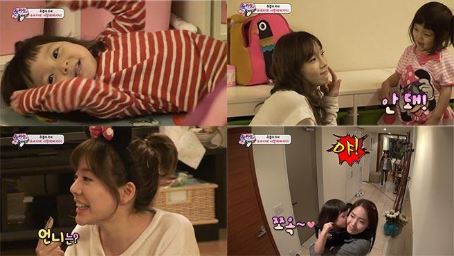 Choo Sarang không chịu hôn chị nào cả, nhưng cuối cùng đã dành một nụ hôn cho chị Yoona