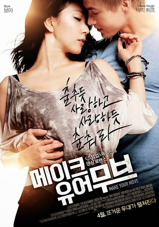 Poster phim tại Hàn Quốc