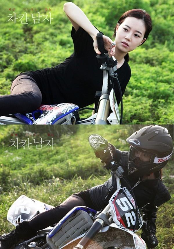 Moon Chae Won thử diễn xuất mạnh mẽ trong vai một tiểu thư cá tính của bộ phim Nice Man năm 2012. Cô mặc bộ đồ da đầy đủ phụ kiện như một tay đua đích thực.