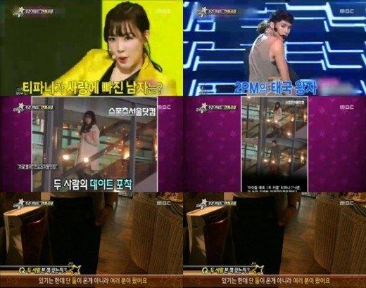 Nichkhun và Tiffany đi ăn tối cùng những người bạn và bị cánh phóng viên bắt gặp tại 1 nhà hàng ở Gangnam