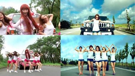 Nghi án Bảo Thy đạo MV của Huyn A đăng trên một trang báo mạng Hàn Quốc.