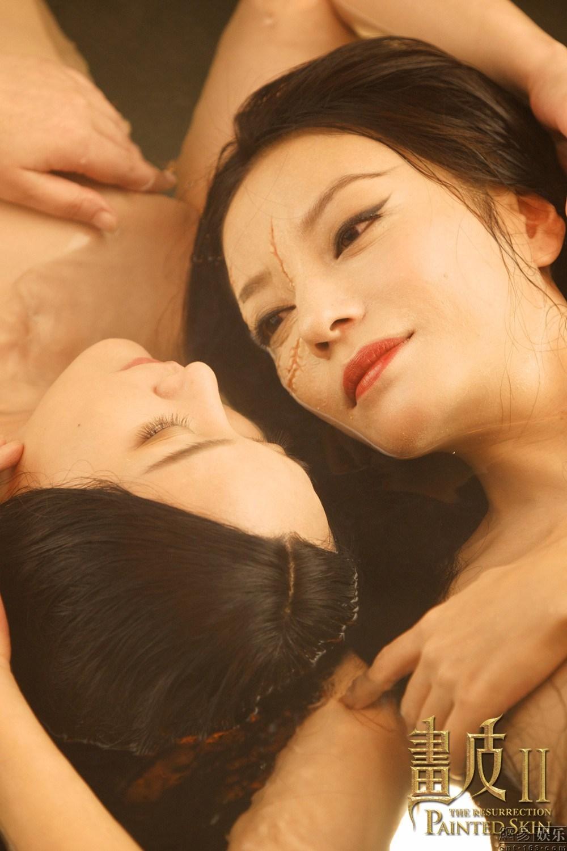 Châu Tấn - Triệu Vy