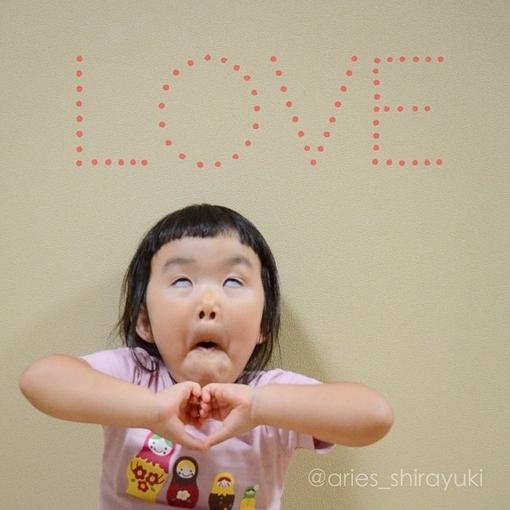 Aries Shirayuki