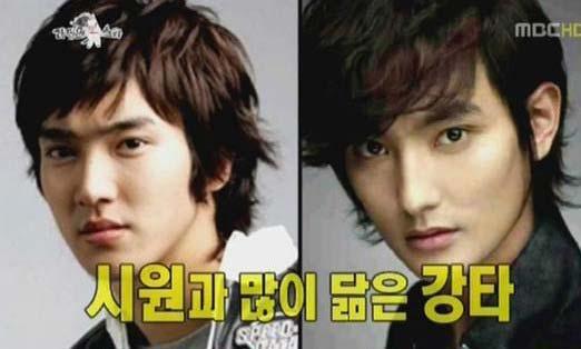Siwon và Kang Ta