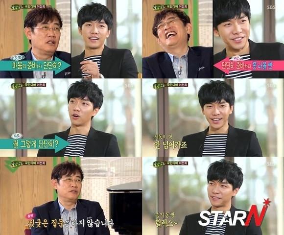 Lee Seung Giné tránh những câu hỏi về Yoona