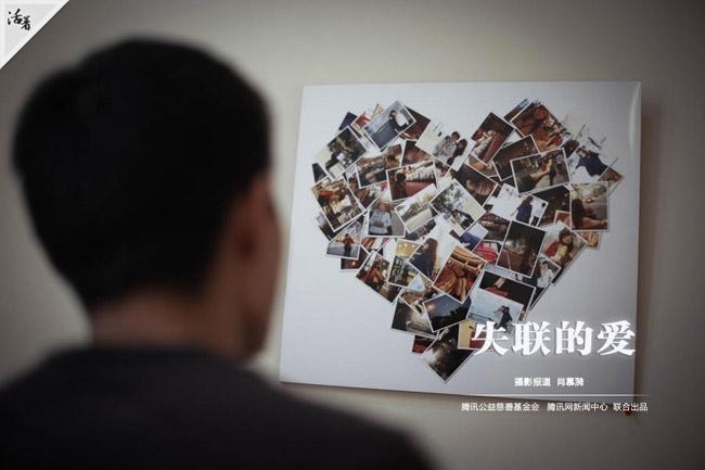 """""""Tình yêu mất tích"""" cùng MH370"""