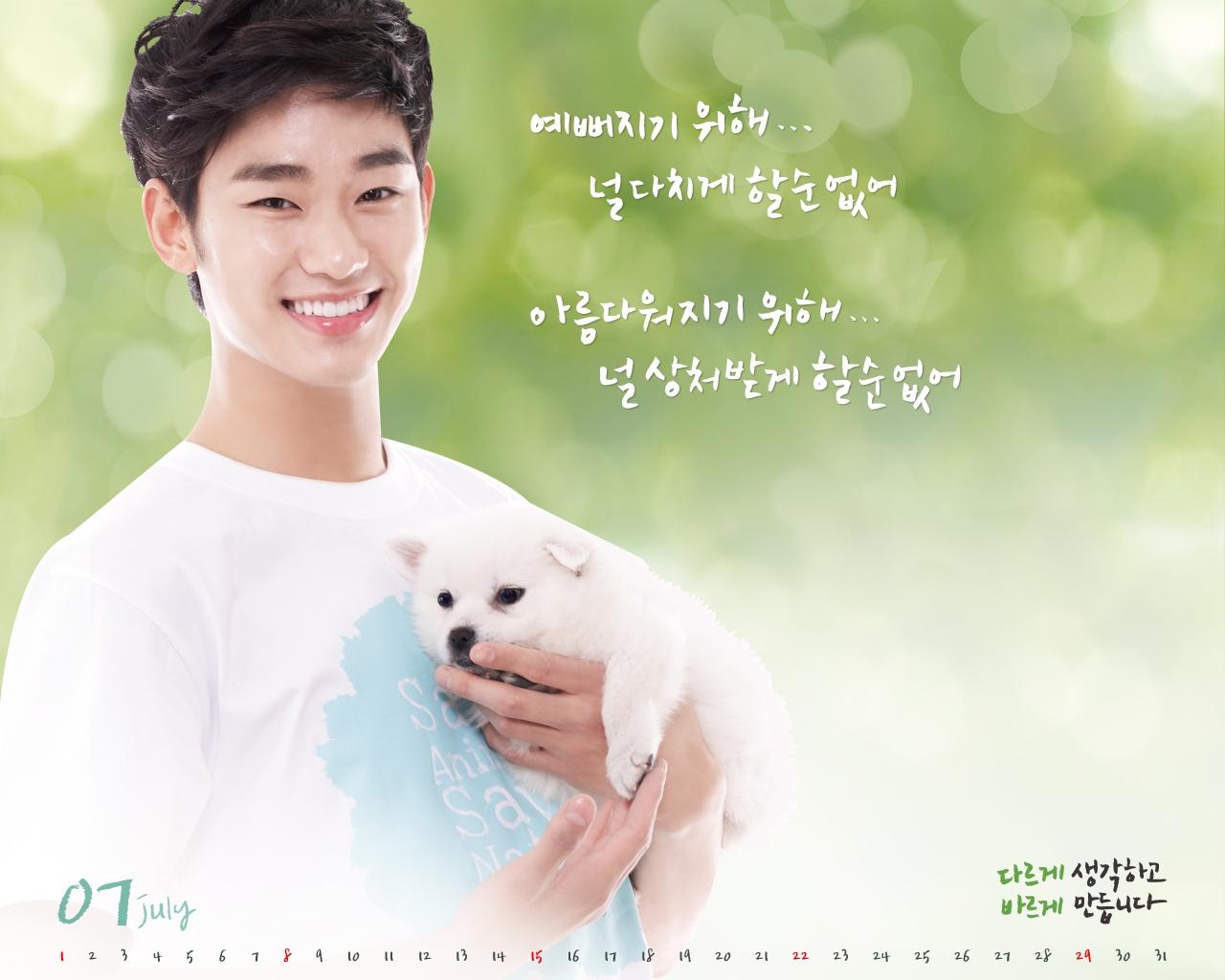 Cơ hội gặp mặt Kim Soo Hyun cùng Beyond Việt Nam Fanpage