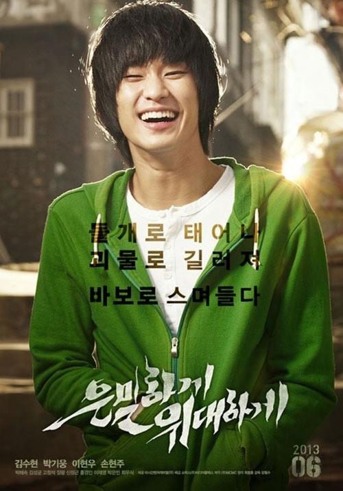 Kim Soo Hyun thay đổi hình tượng trong tác phẩm điện ảnh thứ 2 - Secretly Greatly (2013)