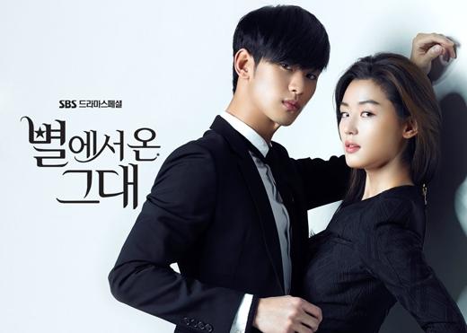 You Came From The Stars đã giúp Kim Soo Hyun trở thành hiện tượng Châu Á