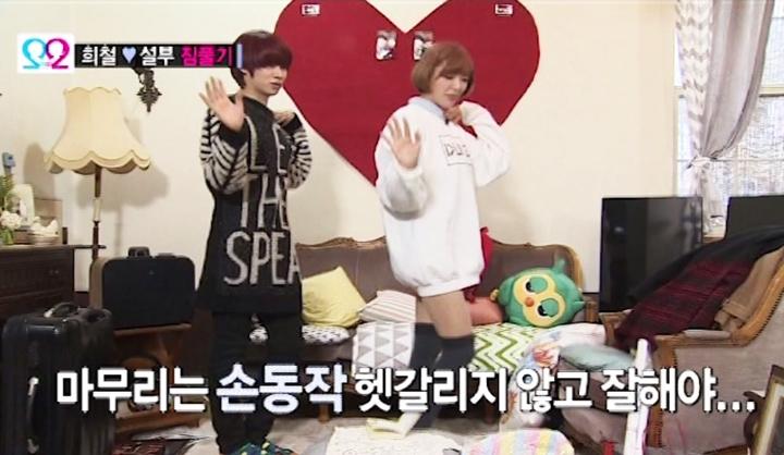 Heechul Super Junior vũ đạo ẻo lả trong phòng riêng