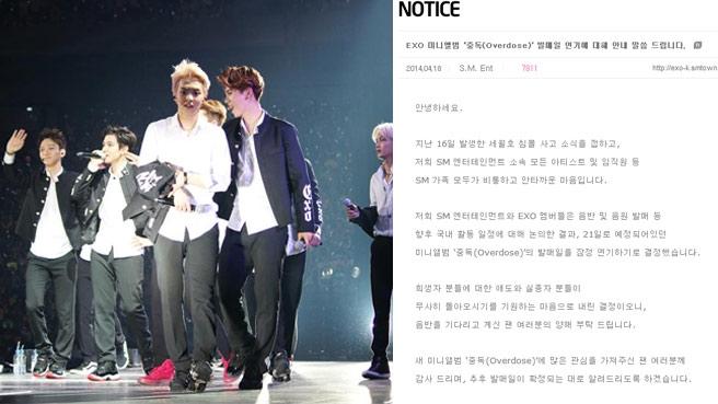 Dòng thông báo của SM đăng tải trên website của EXO