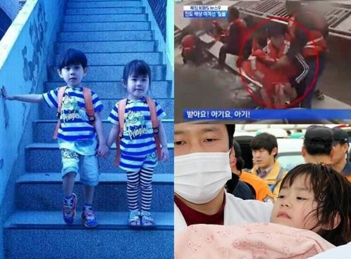 . Bé Kwon Ji-yoen cùng anh trai Kwon Hyuk-yu (ảnh trái) và hình ảnh lúc bé được đưa vào bờ hôm 18/4. Ảnh: Koreabang.