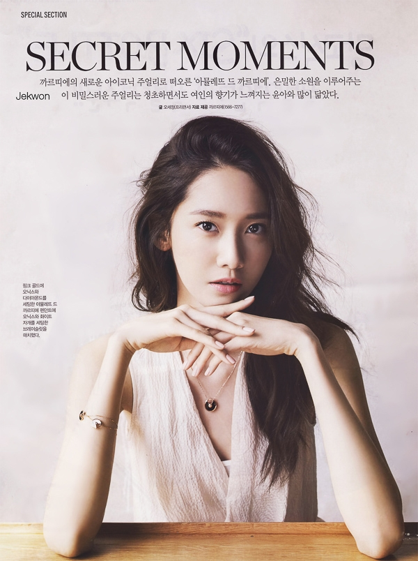 Ngắm Yoona (SNSD) đẹp huyễn hoặc trên Cosmopolitan