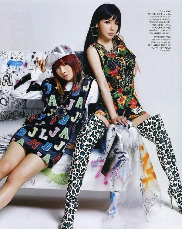 """Ngắm phong cách thời trang """"không thể chất hơn"""" của 2NE1"""