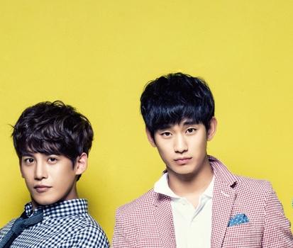 Park Ki Woong và Kim Soo Hyun