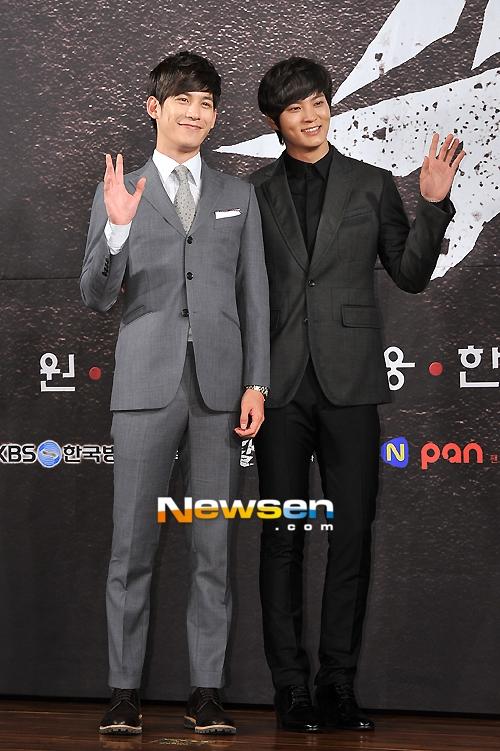 Park Ki Woong và Joo Won