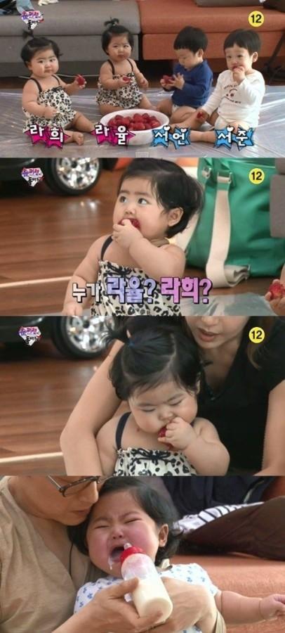 Cặp song sinh đáng yêu Ra Hee và Ra Yool của thành viên Shoo của S.E.S