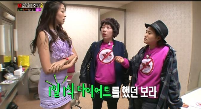 SNSD và Bora tiết lộ chế độ ăn uống trong chương trình