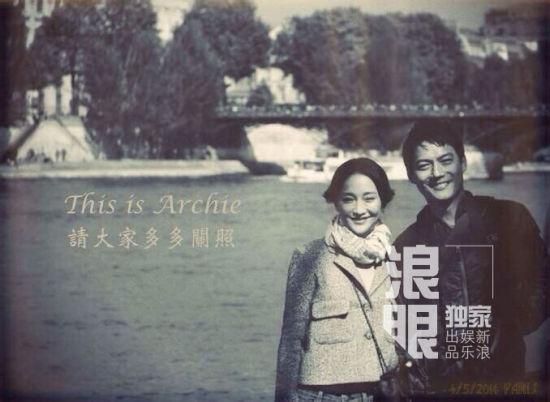Châu Tấn - Archie