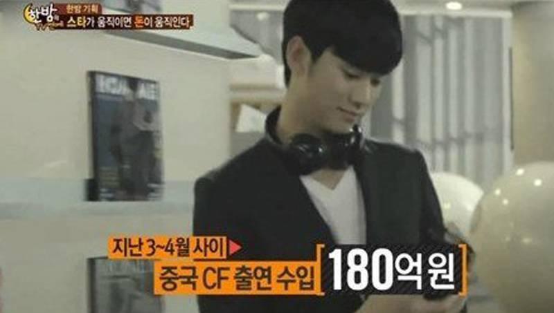 Chuyên gia nhận định Kim Soo Hyun giúp công ty tăng cổ phiếu