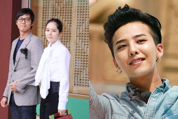 """Nếu ai là fan của Han Ga In thì không thể không biết được nữ diễn viên là """"fan ruột"""" của G-Dragon. Trong một cuộc họp báo, khi chồng của Han Ga In - diễn viên Yun Jong Hoon được hỏi rằng anh có cảm thấy ghen tỵ khi vợ mình hâm mộ G-Dragon không, anh ấy nói rằng mình chưa bao giờ ghen tỵ vì anh ấy cũng là fan của G-Dragon. Cả hai vợ chồng đều đã đến xem concert của Big Bang với tư cách là một fan bình thường."""