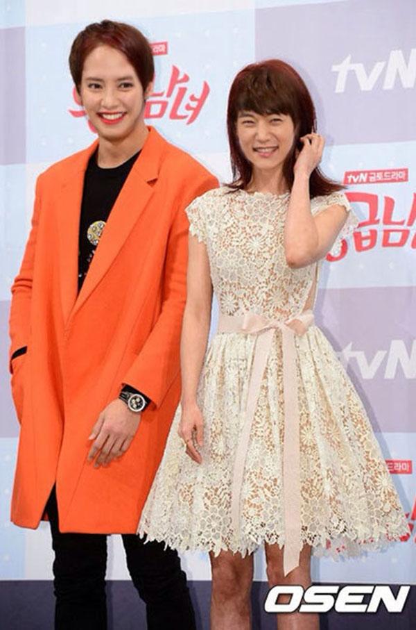 Oh Jin Hee (Song Ji Hyo), Oh Chang Min (Choi Jin Hyuk) trongEmergency Couple