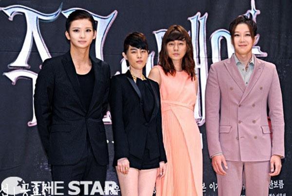 Tae Gong Sil (Gong Hyo Jin), Joo Joong Won (So Ji Sub), Tae Yi Ryung (Kim Yoo Ri) và Kang Woo (Seo In Guk) củaThe Master's Sun
