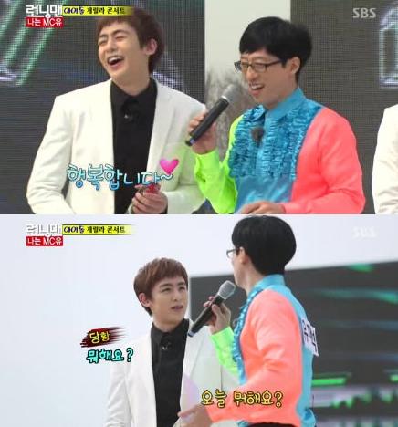 Nichkhun và Yoo Jae Suk trong tập phát sóng đặc biệt của Running Man