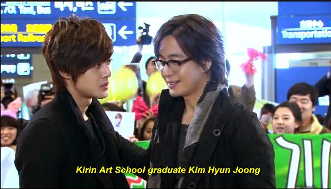 Kim Hyun Joong đóng vai cựu sinh viên đã tốt nghiệp và xuất hiện trong tập 1 của bộ phim Dream High 1