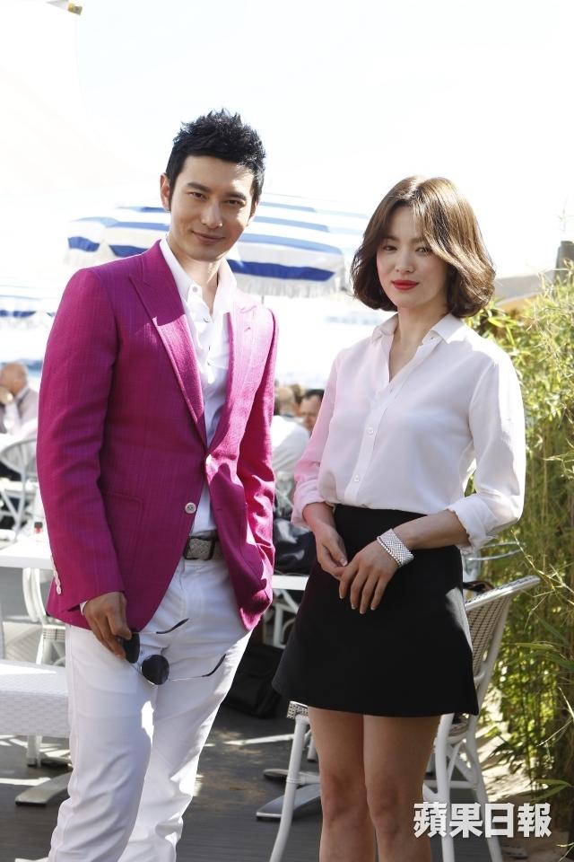 Huỳnh Hiểu Minh - Song Hye Kyo