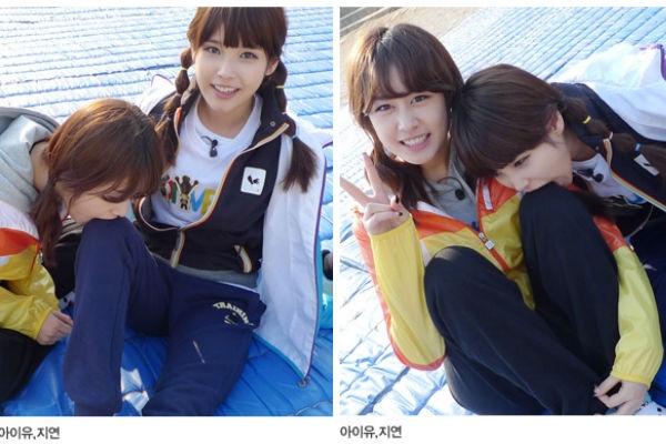 IU và Jiyeon là những người bạn rất thân ngoài đời