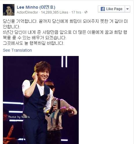Nhũng dòng chia sẻ của Lee Min Ho trên trang cá nhân