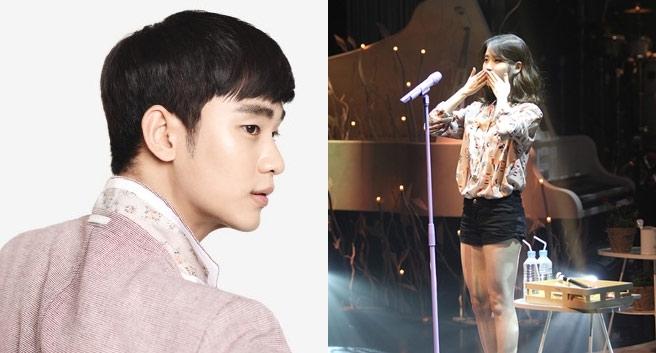 Kim Soo Hyun âm thầm đến xem concert của IU