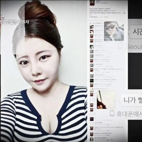Các tấm hình cô đưa lên trang cá nhân nhận được rất nhiều lời khen ngợi...