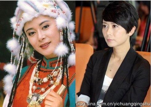 Tái Á công chúa - Trương Hằng