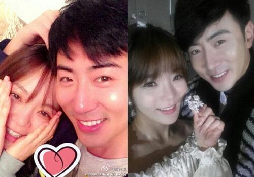 Hình ảnh tình cảm của cả hai được Chae Rim chia sẻ trên Weibo